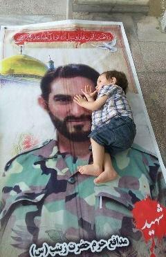 شهادت پدر 5 قلو های ایرانی در سوریه؛ از شایعه تا واقعیت