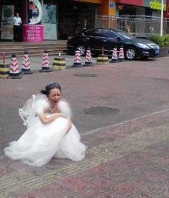 عروسی ای که به جدایی ختم شد! فیلمی از کتک کاری عروس و داماد در خیابان