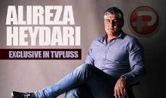علیرضا حیدری:به جای اینکه ملی فکر کنند با یه جوان خوش بروبازوی دل نازک لج می کردند!!/در تمام زندگیم فقط به خدا و مادرم احترام گذاشتم