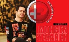 واکنش محسن یگانه به حضور خواننده ها در شبکه های ماهواره ای - قسمت دوم گفتگوی اختصاصی شبکه تی وی پلاس با محسن یگانه بعد از هفت سال سکوت