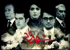 چگونه ستاره هایی که می خواستند شبکه جم  را در ایران زمین بزنند، دستخوش بازی های سیاسی شدند؟/بررسی حواشی خبرساز سریال شهرزاد از نگاه تی وی پلاس