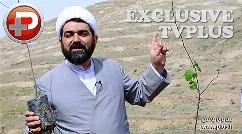 روحانی پرطرفدار باز هم همه را غافلگیر کرد/اعضای کلاس مجردها کنار شهاب مرادی یک بیابان تهران را گلستان کردند/گزارشی متفاوت از یک اتحاد بزرگ در روز درختکاری