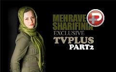 مهراوه شریفی نیابرای اولین بار از عشق دوران نوجوانی اش پرده برداری کرد/پدرم خیلی صبور است؛ کاش من هم مثل او بودم/قسمت دوم