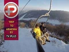 گشت و گذار بچه های تی وی پلاسی در یکی از معروف ترین و باحال ترین پیست های اسکی ارمنستان : با ادامه ی سفر نامه ی ارمنستان تی وی پلاس همراه باشید