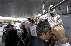 صدای گوینده زن از متروهای تهران حذف شد!!