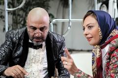 تیزر فیلم من سالوادور نیستم رضا عطاران که فروش میلیاردی کرده است
