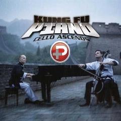 کونگ فو پیانو روی دیوار چین این ویدیوی زیبارو از دست ندین