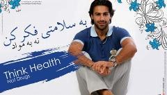 مصرف ترامادول، جدیدترین اتهام فوتبالیست مشهور ایرانی!/آمپاس تقدیم می کند (عکس روی ویدیو تزئینی است)