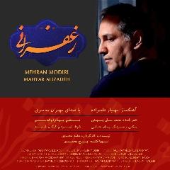 دانلود آهنگ زعفرانی مهران مدیری/از موزیک پلاس بشنوید