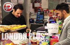 ویدیویی از جشن و سرور ایرانیان لندن به مناسبت نوروز/اختصاصی تی وی پلاس