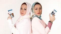 ماجرای مزایده فروش جوراب سحر قریشی،الناز حبیبی و شهره قمر در فضای مجازی!!!