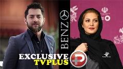طناز طباطبایی بنز بنیامین را سوار می شود، یا بهرام رادان؟/دو ستاره زن و مرد سینمای ایران فینالیست خوش تیپ ترین های ایران شدند و برای قهرمانی به رای شما نیاز دارند