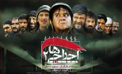 از شعار اکبر عبدی علیه صدام تا لحظه شکنجه شدن امین حیایی در اردوگاه عراقی ها/پرطرفدارترین سکانس اخراجی های دو