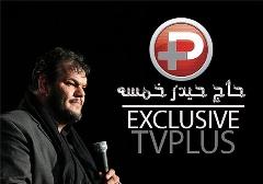 داستان زندانی شدن رضا هلالی و مداح مشهور در بازداشتگاه سپاه/ناگفته های داغ مداح سرشناس در شورشیرین