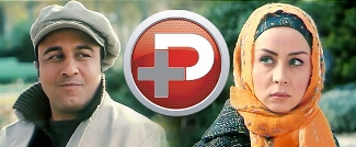 ویدیویی از کل کل رضا عطاران با بازیگر زن معروف به خاطر پول/خنده دار