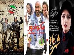 سریال شهرزاد را همه از شبکه جم می شناسند/ بخشنامه دادند ستاره سازی نکنید!/به جای گلزار، امیرحسین رستمی  بود-قسمت دوم گفتگو با تهیه کننده پرفروش ترین فیلم نوروز سینمای ایران