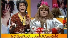 آرایشگر سرشناس ماهواره به روایت مهران مدیری