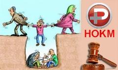 مهریه و نفقه به چه خانم هایی تعلق نمی گیرد؟/آیا حق طلاق برای خانم ها صحیح است؟/آیا قانون پرداخت فقط 110 سکه برای مهریه اجرا می شود؟/حکم بررسی میکند