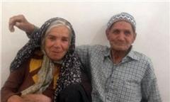 مراسم ازدواج پیرمرد 92 ساله و پیرزن 60 ساله با کلی نوه و نتیجه در میبد یزد