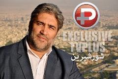 اقدام عجیب مداح سرشناس برای شهاب حسینی: گفتم در هیئت دعایش کنند/به من تذکر دادند خودم را جمع و جور کردم