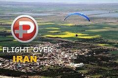 پروازی هیجان انگیز برفراز ایران سبز و منطقه ی تاریخی رامیان - قسمت دوم