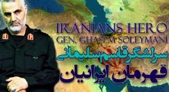 فیلم رجزخوانی سردار قاسم سلیمانی برای باراک اوباما