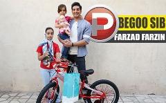 فرزاد فرزین آرزوی زیباترین دختران شهر را برآورده کرد/ستاره موسیقی ایران مهمان بگو سیب ویژه برنامه ماه رمضان شبکه تی وی پلاس - قسمت پنجم