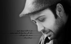 محسن چاوشی تهدید به مرگ شد/جدایی یک بازیگر دیگر از همسرش/حمله شدید لفظی میلیاردر مشهور به مهدی طارمی - آمپاس تقدیم می کند