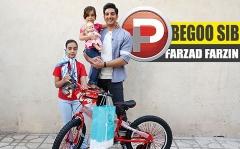 اشک ستاره های ایرانی در عاشقانه ترین سکانس زندگیشان جاری شد/تیزر بگوسیب  ویژه برنامه ماه رمضان شبکه تی وی پلاس