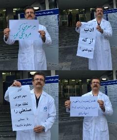 گفتگو با پزشکی که به مهرجویی توهین کرد: عباس کیارستمی بیمار من بود، من از آقای مهرجویی سوگوارترم