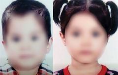فروش دختر و پسر فقط ده میلیون تومان!/پرونده ستایش و سینا همچنان باز است/پدر شکنجه گر بازداشت شد - اخبار حوادث
