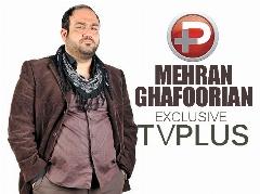 حمله شدید مهران غفوریان به شبکه های ماهواره ای: هر شکایتی داشته باشم به شما ارتباط ندارد/رادیو اکتیو تقدیم می کند