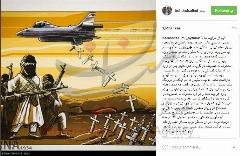 بهداد سلیمی با داعشی ها همسفر شد