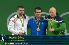 مراسم اهدای مدال سهراب مرادی قهرمان ملی وزنه برداری در المپیک + فیلم
