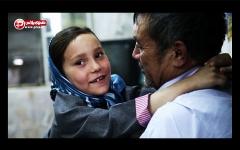 این دختر ایرانی میخکوب تان می کند/داستان باورنکردنی دختر هشت ساله ای که مرد خانه است/تی وی پلاس به مناسبت روز دختر تقدیم می کند