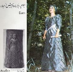 تیپ و لباس خانم های ایرانی در گذر زمان/گزارش تصویری