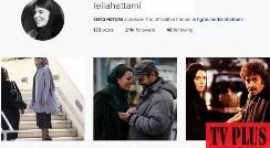 پست جنجالی لیلا حاتمی درباره حجاب/خانم بازیگر پستش را پاک کرد