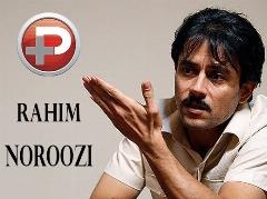 کارگردان یک نمایش: از همچین روزی می ترسیدم؛ گفتگوی ویژه با رحیم نوروزی در حاشیه نمایش بیگانه و مستاجر