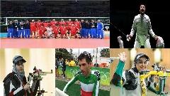 حذف ناجوانمردانه عابدینی از المپیک؛ ایران امروز در انتظار رقابت مهم والیبال؛ زنان المپیکی امروز به میدان می روند؛ ریوپلاس تقدیم می کند