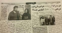 هفته نامه یالثارات که توقیف و لغو مجوز شده بود، صبح امروز شماره جدید خود را منتشر کرد