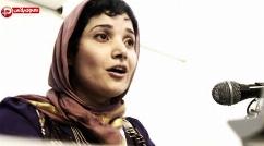 ویدیویی از کنسرت خاص ترین دختر ایران/اراده ای که جهانی شد/مریم و میترا به بزرگ ترین آرزوی زندگیشان رسیدند