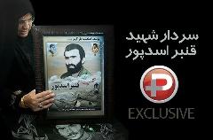 عاشق ترین زن ایران از داستان عشق غم انگیزش میگوید/32 سال خانه به خانه دنبال گم گشته ام گشتم/بعد از شنیدن این گزارش گریه تان میگیرد