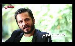 شغل قبلی این بازیگر سینمای ایران شوکه تان می کند: فقط اشک می ریختم/آن دستمزد یک میلیاردی برایم دردسر شد/قسمت دوم یک گفتگوی داغ با عباس غزالی جوان سینمای ایران