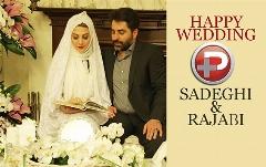 مجری زن سرشناس تلویزیون عروس شد/این شما و این زوج جدید هنر ایران/ژیلا صادقی و همسرش را اولین بار از تی وی پلاس ببینید/قسمت اول
