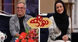 سوال مهران مدیری از خانم بازیگر: هدفتان از پوشیدن آن لباس چه بود؟!/نفیسه روشن مهمان دورهمی شبکه نسیم