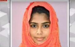 دختر دانشجو پس از آزار و اذیت وحشیانه در حمام به دار آویخته شد؛ 4 دانشجوی مقطع ارشد دستگیر شدند