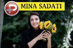 مینا ساداتی: علنی کردن خبر ازدواجمان توسط احسان علیخانی شوکه ام کرد/مرگ کیارستمی صددرصد بخاطر اشتباهات پزشکی بود/قسمت دوم یک گفتگوی داغ