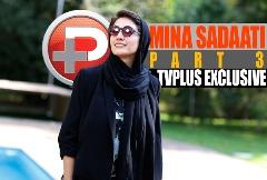 مینا ساداتی: داعش آن بلا را سر فیلم ما آورد/معلوم است که دلم نقش یک فروشنده را می خواست/قسمت سوم