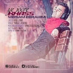 آهنگ یه جور خاص از میثم ابراهیمی را از تی وی پلاس بشنوید و دانلود کنید