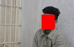 حمله پسر شیاد همسایه به اتاق خواب زنی که همسرش خانه نبود
